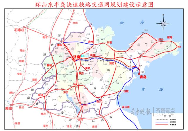 从济南出发至山东17城 高铁三小时内都能到