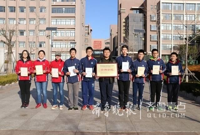 烟台二中再获评全国青少年信息奥林匹克联赛金v全国反思初中生图片