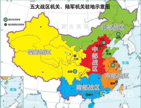 北部战区陆军在济成立 北部战区陆军机关驻地济南