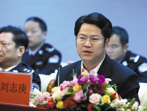 广东省副省长刘志庚严重违纪被开除党籍