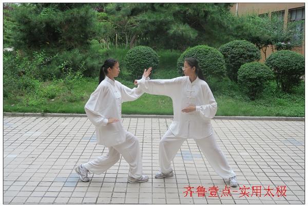 十八岁青春�:*_十八岁青春女孩,钟情中华钟情中华武术太极文化!