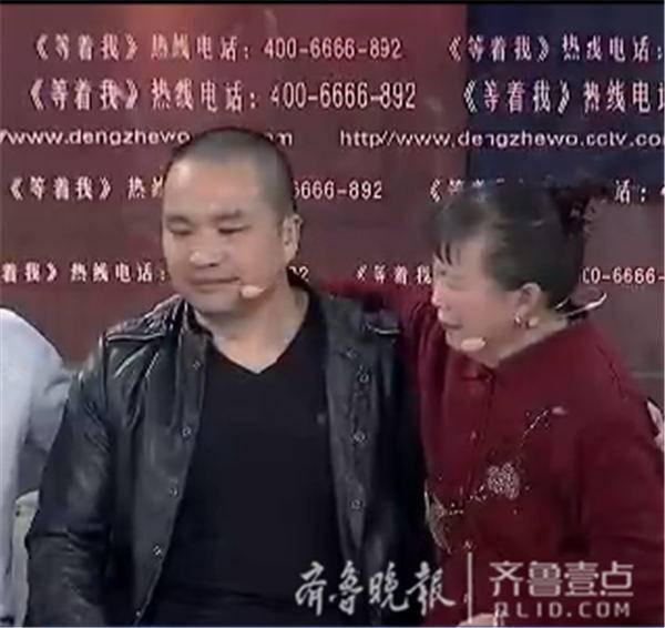 男孩4岁时从四川被拐到山东 38岁找到亲生父母