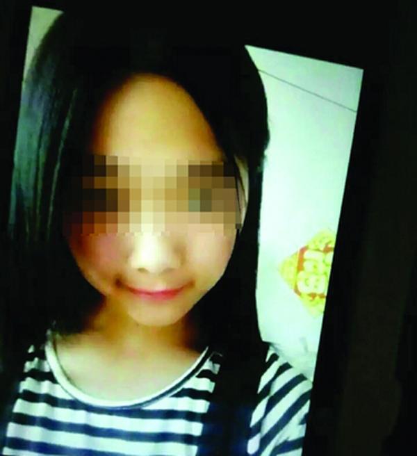 临沂俩少女失踪一起玩找到失联20项链被相约含义小时女生的送图片