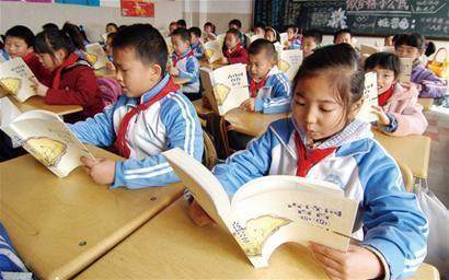 2014-2020年,青岛规划开建325所义务教育学校