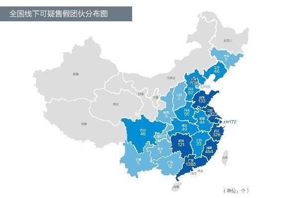 最落后的国家_在亚洲,这五个国家最贫穷,也是世界最落后的国家