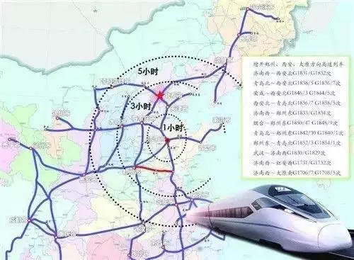 济南高铁直达西安太原