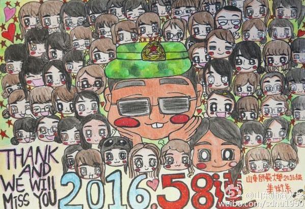 萌萌哒!山师新生手绘漫画记录军训