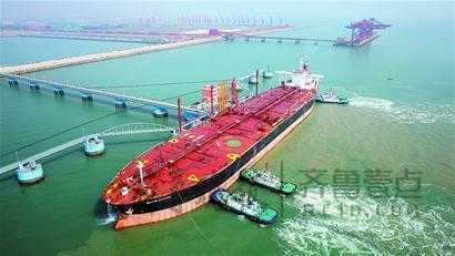 青岛港董家口港区原油码头竣工验收 27座油罐投用