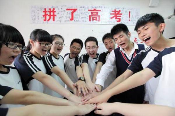 2018年山东高考语文数学将用全国卷!传统文化受重视