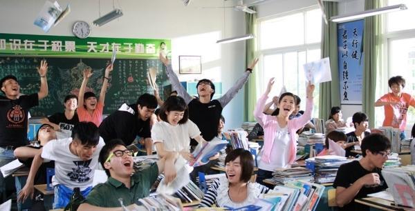 高考艺术生文化课成绩将提高,省级优秀生保送将取消