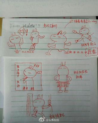近日,安阳工学院的一位美女老师给学生们的期末作业本留下了一组表情包,画风清奇又贴切直观。收到作业的同学们简直乐疯了:老师您真是太油菜了。