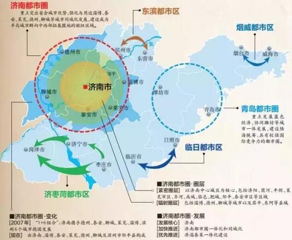 肥城地图高清版新城镇