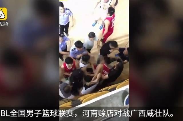 NBL全国男子篮球联赛,河南广西球员互殴