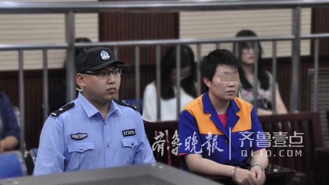 现羁押于山东省青岛市第二看守所.