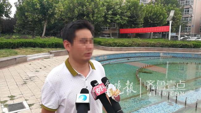 济南9岁男孩喷泉池捉鱼倒下身亡,疑因水池线路漏电