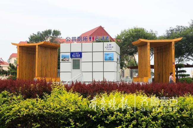 """【青岛】市南首批9座公厕""""挂星"""" 其中三星级公厕3座"""