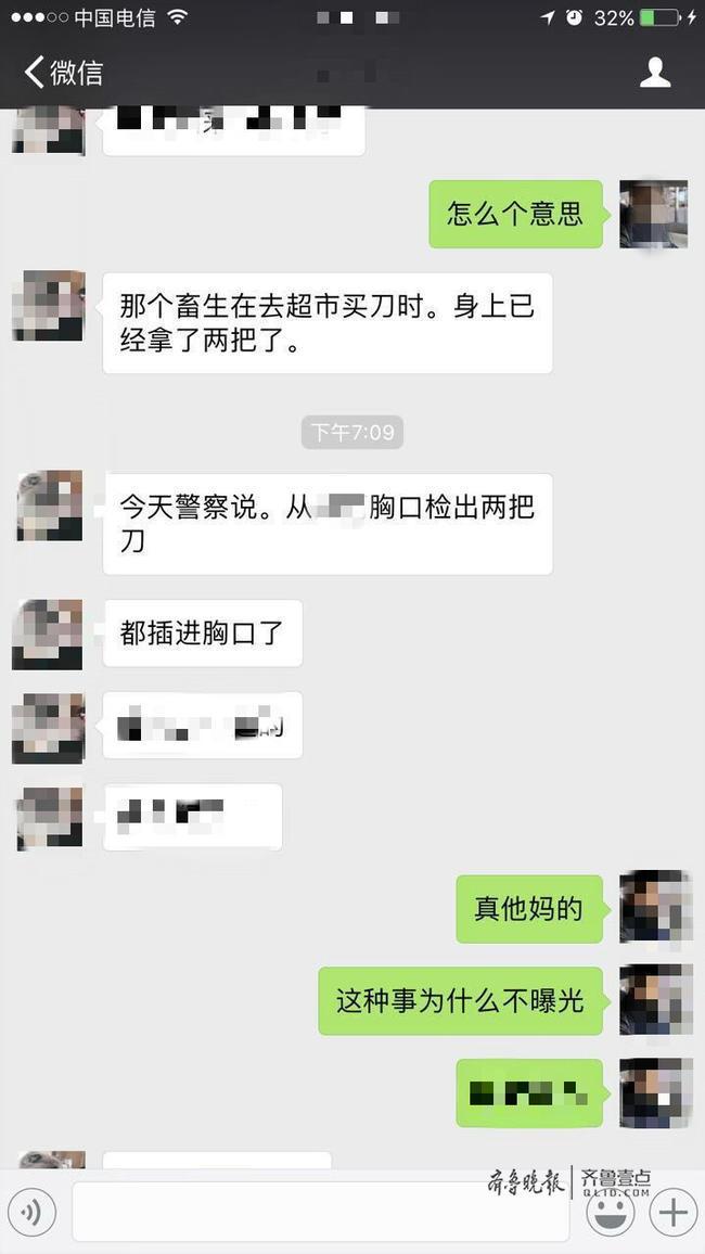 济南解放阁身亡女子疑似被男友捅死 监控曝光