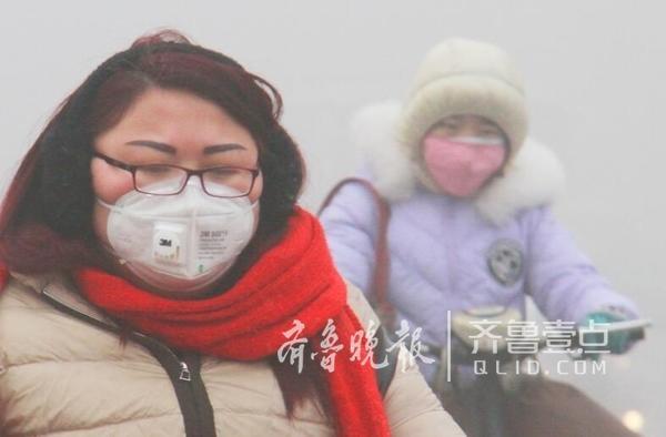 1月12日,聊城迎来新一轮雾霾天气。