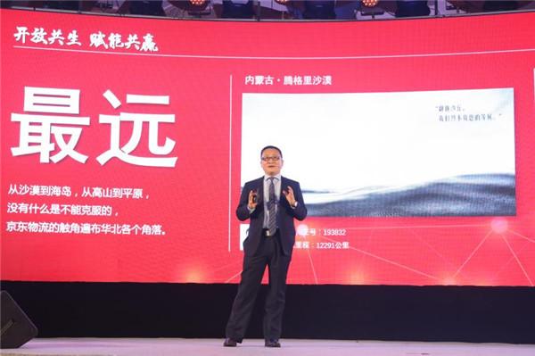 助推京津冀,京东济南物流中心将与北京