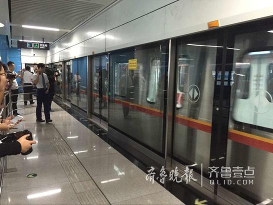 青岛地铁2号线东段空载试运行日前进入第二价段,9月14日,齐鲁晚报•齐鲁壹点记者探营2号线,体验试运行。
