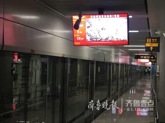 根据安排,空载试运营预计将于11月20日结束,待各项运行指标达标后,将开始载客试运营,青岛地铁即将实现双线换乘运营。 齐鲁晚报·齐鲁壹点记者  赵波