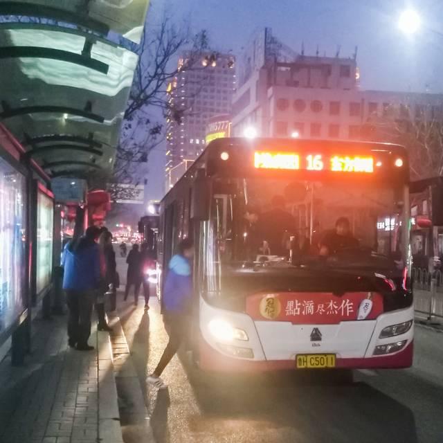 """济宁6月份开通3条夜间公交线路 方便""""都市夜归人"""""""