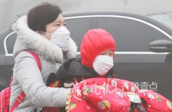 12日9时聊城空气质量指数为220,属于重度污染。