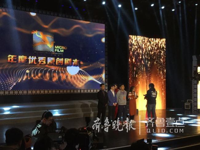 中国大学生微电影大赛即墨颁奖,打造电影人才